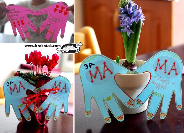 Favorito Lavoretti per la festa della mamma: altre 30 e più idee creative YR73